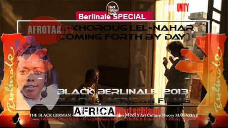 Black-Berlinale-Al-khoroug-lel-nahar-Coming-Forth-by-Day-2013-S